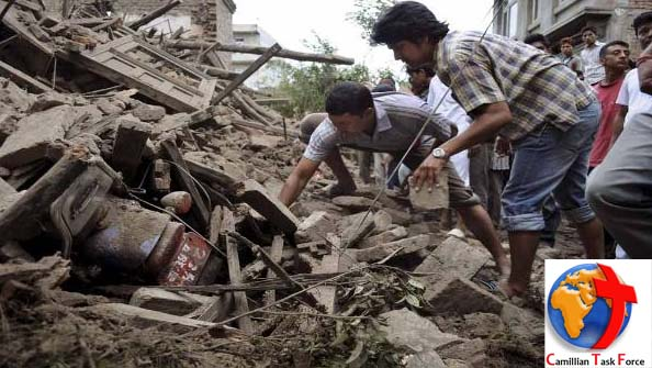 Request for the Disaster Relief Mission in Nepal