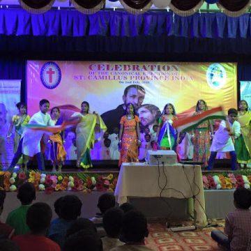 Festeggiamenti della provincia indiana