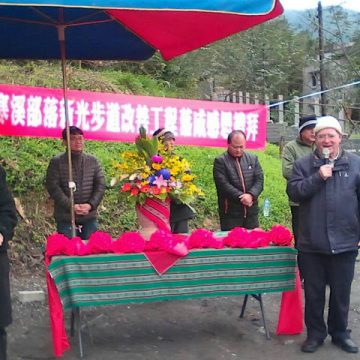 Preghiera per l'unità dei cristiani a Taiwan